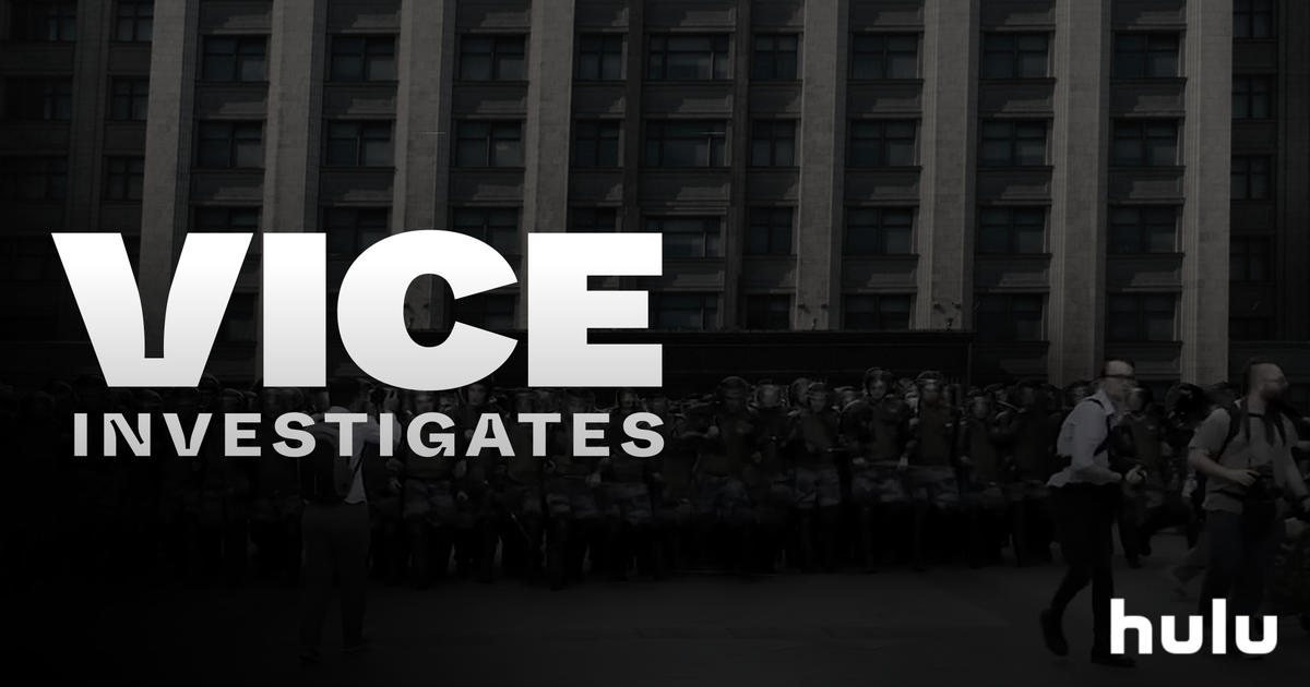 Investigations by Vice