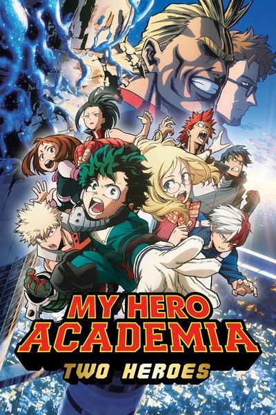 Watch My Hero Academia Two Heroes Streaming Online Hulu Free Trial
